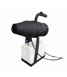 Генератор холодного тумана ULV FOGGER - H05