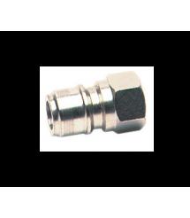Ниппель шарикового типа ARS220A 1/4 M 26.2045.61